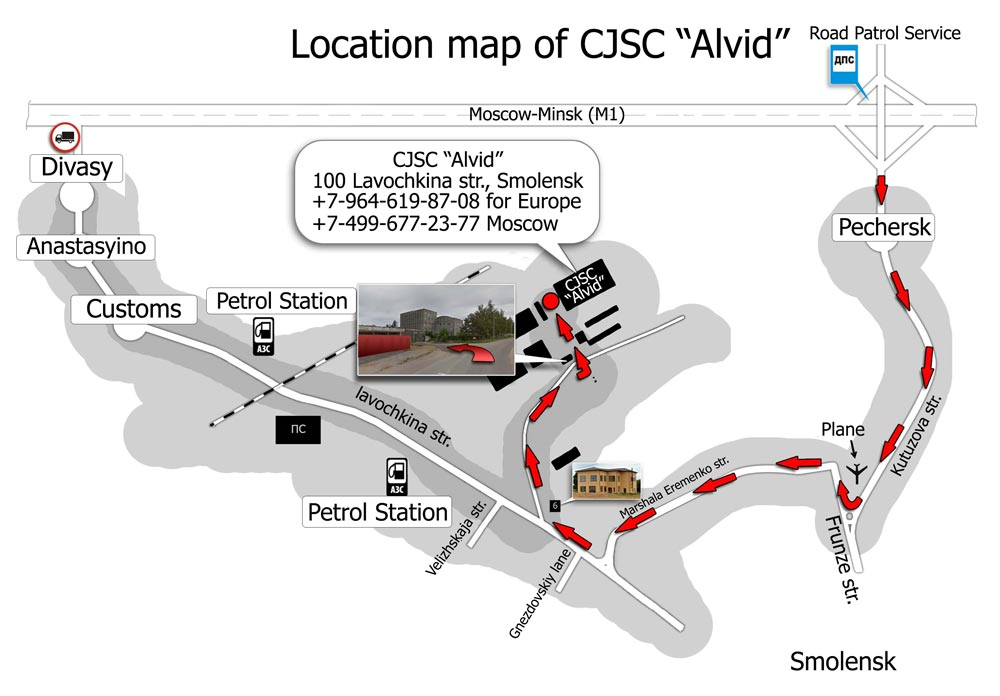 "Location map of CJSC ""Alvid"""
